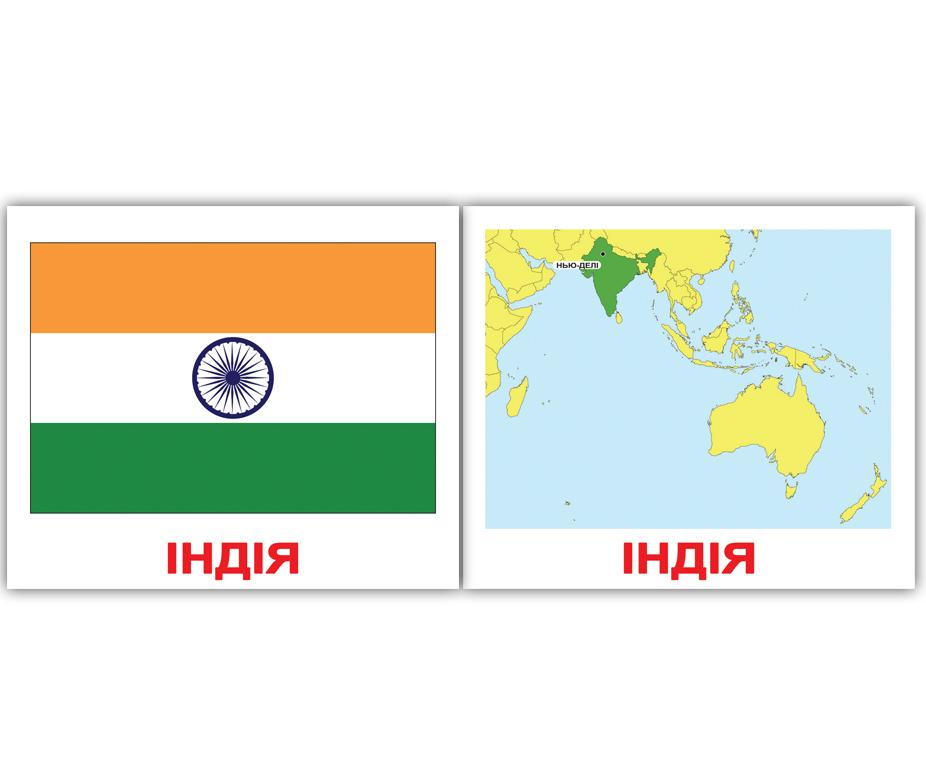 прапори країн світу з назвами фото